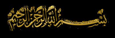 Bismillah
