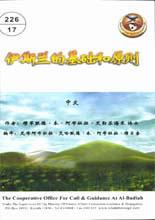 chinese-001-1