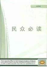 chinese-003-1