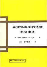 chinese-004-1