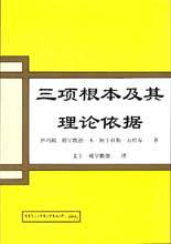 chinese-006-1
