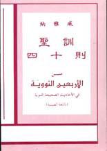 chinese-008-1