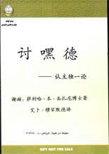 chinese-010-1