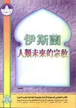 chinese-011-1