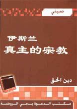 chinese-014-1