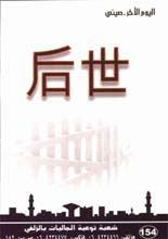 chinese-015-1