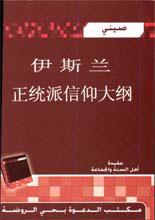chinese-017-1