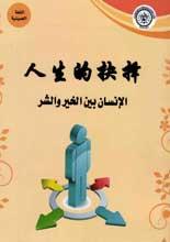 chinese-022-1