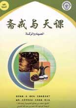chinese-025-1