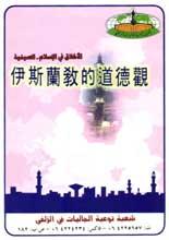 chinese-030-1
