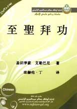 chinese-031-1
