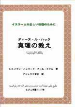 japanese-01-1