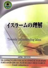 japanese-02-1
