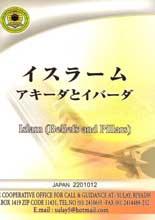 japanese-03-1