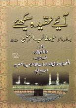 urdu-01-1