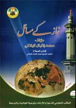 urdu-06-1