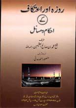 urdu-08-1