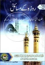 urdu-15-1