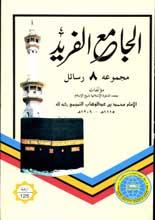 urdu-63-1
