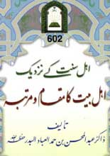 urdu-67-1