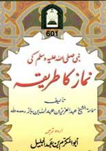 urdu-68-1