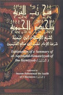 Explanation of a Summary of Ibn taymiyyahs Aqeeda al-Hamawiyyah