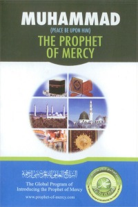 Digital Player to Learn the Life of The Prophet of Mercy (peace be upon him)