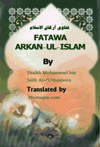 Fatawa Arkan-ul-Islam