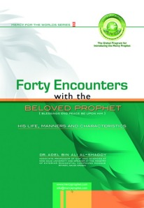 Forty Encounters with the Belowed Prophet