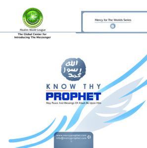 Know Prophet