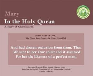 Mary In The Holy Quran