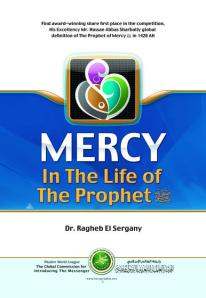 Mercy in the Life of the prophet (SAWS)