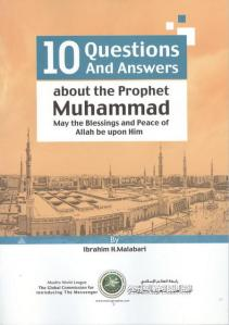 The Most Controversial Questions About The Prophet's Life and Legacy