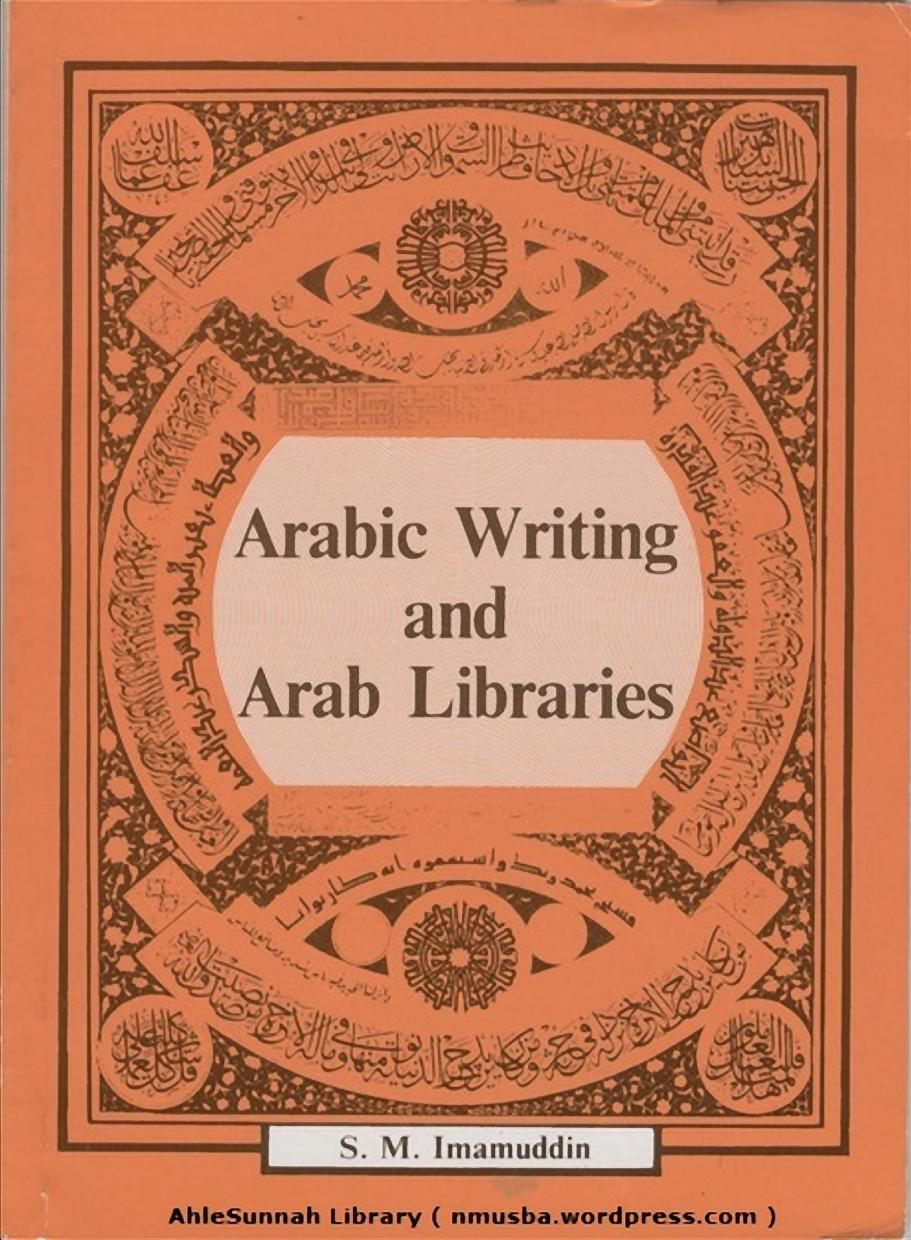 the arabic language essay But the areas from which to choose the essay is development and spread of arabic language, liberation revolution and nation building in arab world modernization and globalization in arabic culture or orientalism, imperialism in arabic culture.