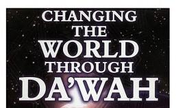 پښتو (Pashto) Library | Islam for Universe