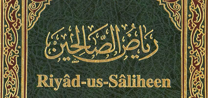 H04-Riyad-us-Salihee