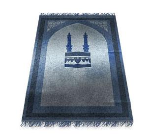 prayer-carpet