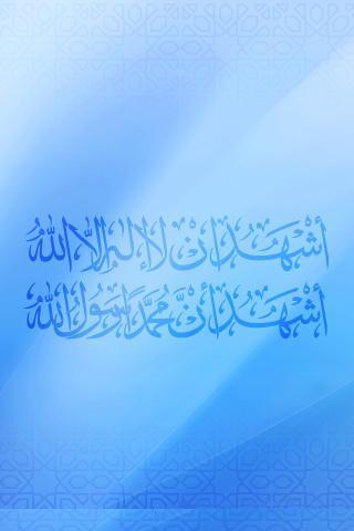 12-shahada2