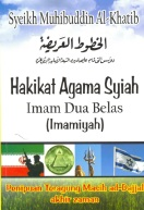 alkhutoot-alareedah-outline-shiaa-religion_malay