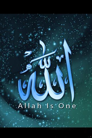 Allah is One_Iphoneislamicwallpapers