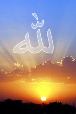 Allah_SunRise2