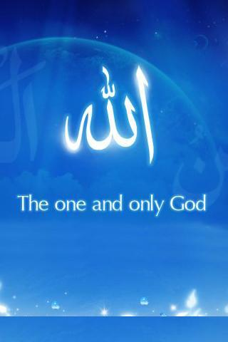 Allah_TheOne and Only_iphone