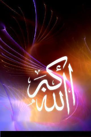 AllahAkbar_PlanB