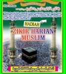 azkar_malaysian