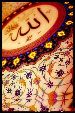 Islamic_iphone_wallpapers_Allah