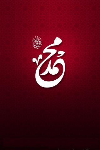 mohammedm_IPhoneWallpaper