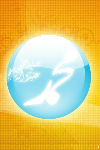 Muhamamd_Orange_Iphone_Wallpapers_withoutbiglabel