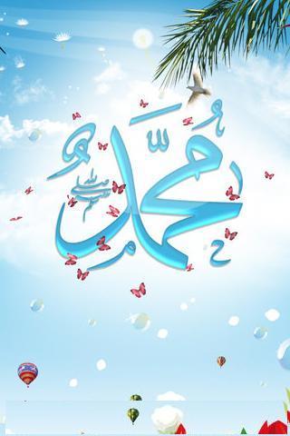 Muhammad_Prophet of Islam