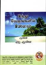 tamil-35-1